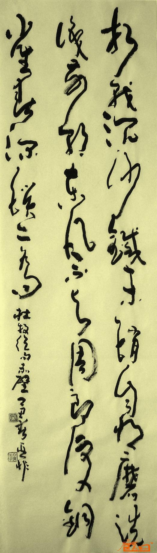 名家 宋亚非 书法 - 作品422-杜牧诗赤壁